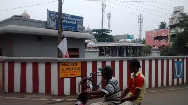 24. Adikesavaperumal temple opposite to Sivan temple
