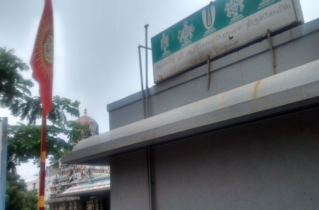 40. Nam Tamizhar flag hoisted touching the compound wall of Perumal temple