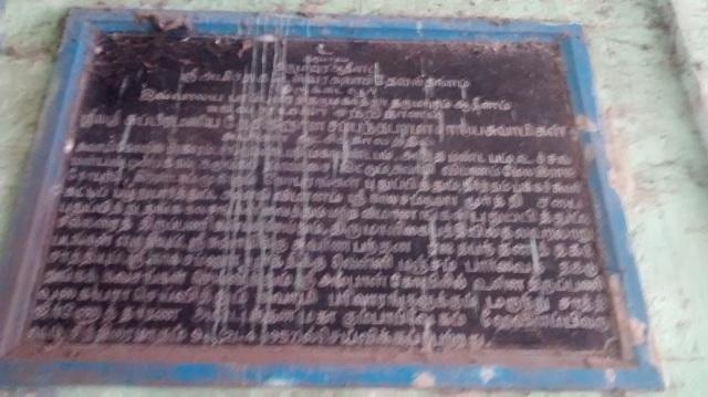37. Tirukkadaiyur temple- 1957 Kumbabhisekam - inscription
