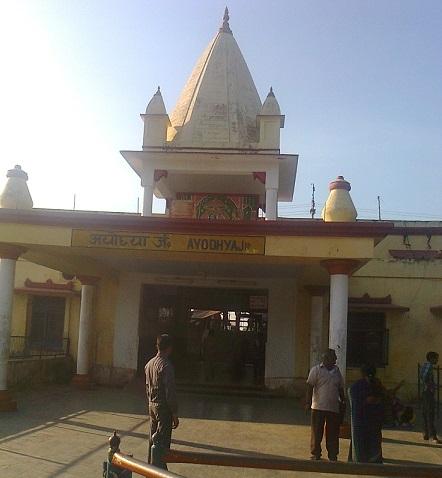 1. Ayodhya Railway station