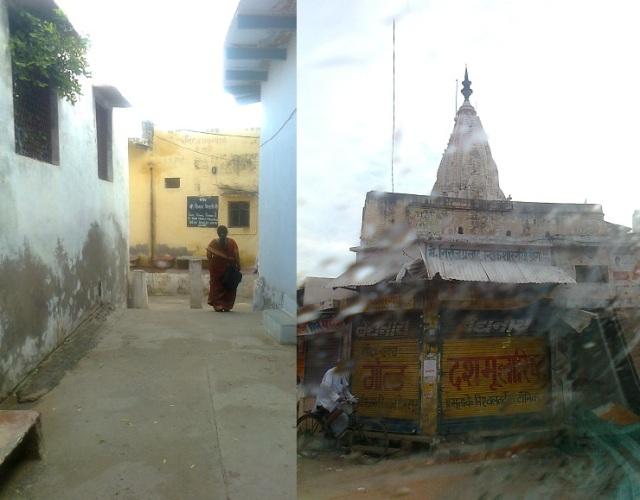 1. விமல் குண்ட் போகும் வழி