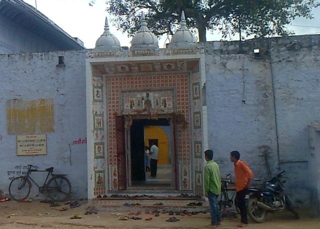 10. விருந்தா-பிருந்தா தேவி கோவில் வாசல்