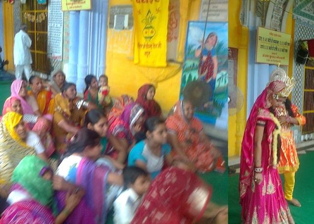 12. விருந்தா-பிருந்தா தேவி கோவில் உட்புறம்- ராதாஸ்டமி கொண்டாட்டம்