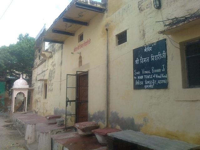 2. விமல் குண்ட் கோவில் போகும் வழி