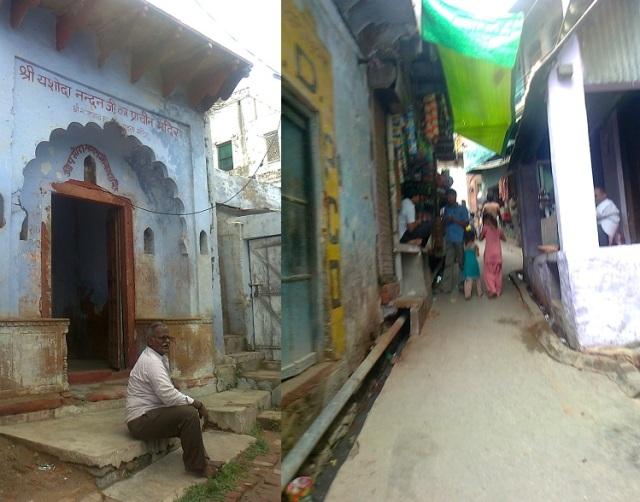 21. நந்தகாவ் கோவில் குன்று மீது. குறுகிய தெருக்கள் வழியாக