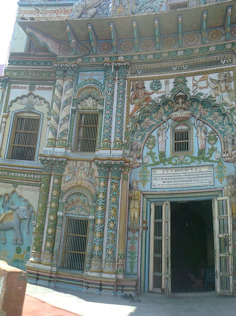 27. Ayodhya - SriRam Darbar Mandir