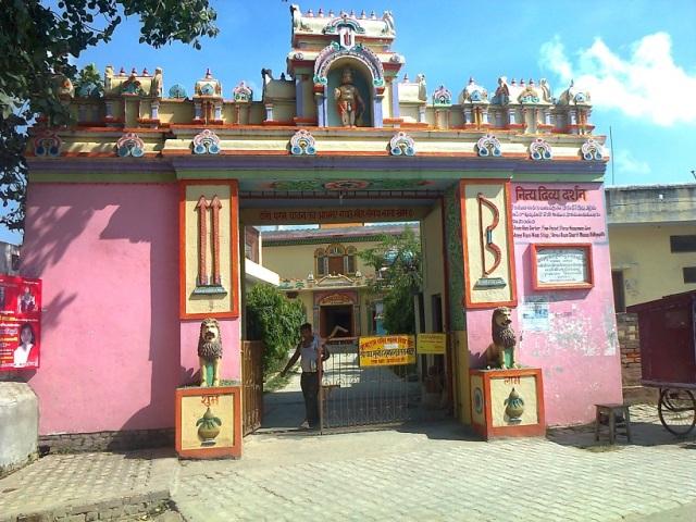 28. Desi Param pawan ashram