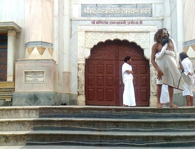 37. Ayodhya - nearig RJM- Srimad Valmikiya Ramayan Bhawan