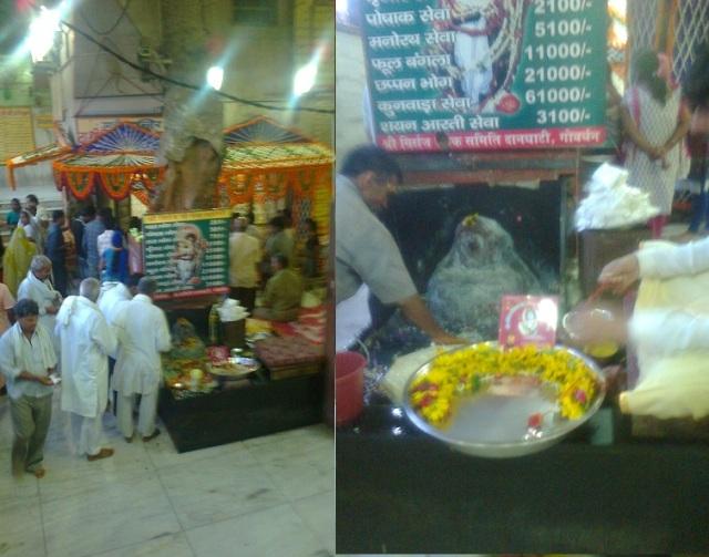 37. தான் தாம் - தானம் கொடுக்கும் கோவில்- விலை எல்லாமே ஆயிரத்தில் தான்