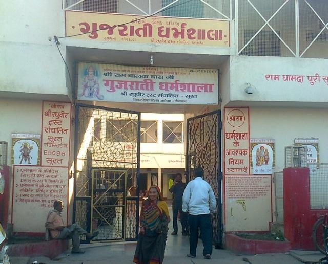 4. Gujarat Bhawan where we stayed