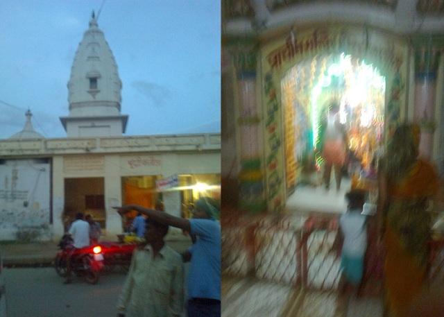 42. லௌடானா கிருஷ்ணர் கோவில்