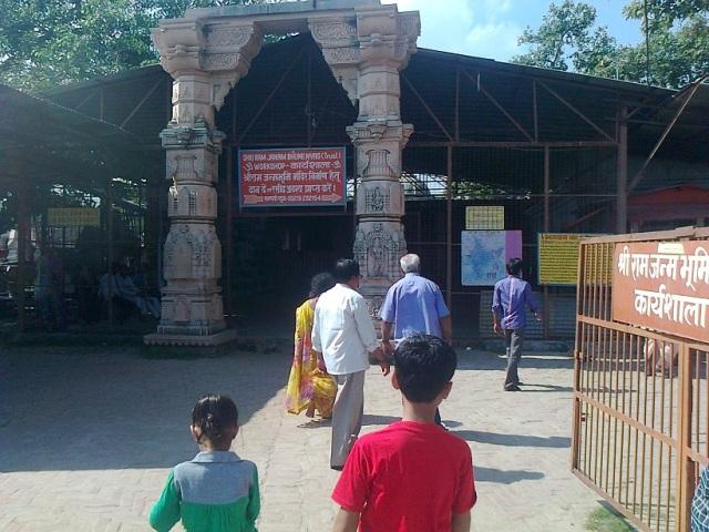 6. Ramjanmabhumi Naya Mandir Nirman Karyalaya.wit Arch
