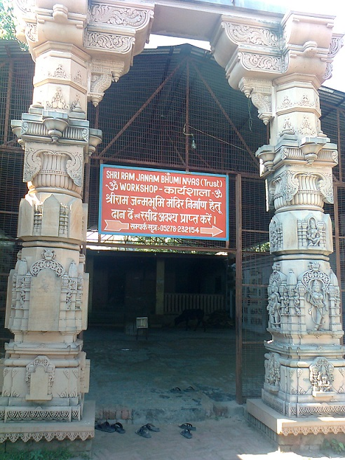 7. Ramjanmabhumi Naya Mandir Nirman Karyalaya.with readmade Arch