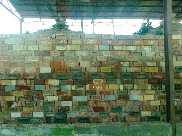 9. Ramjanmabhumi Naya Mandir - Bricks brought from many parts