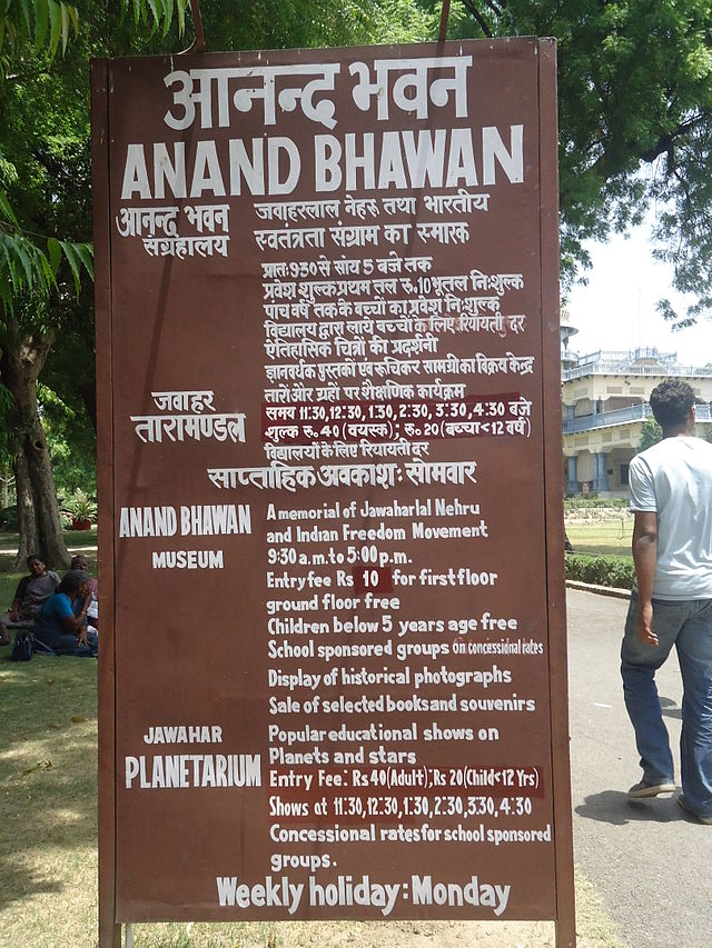 ANAND_BHAWAN_TIME_BOARD