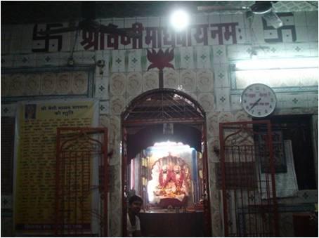 Beni-Madhav-Temple-entrance