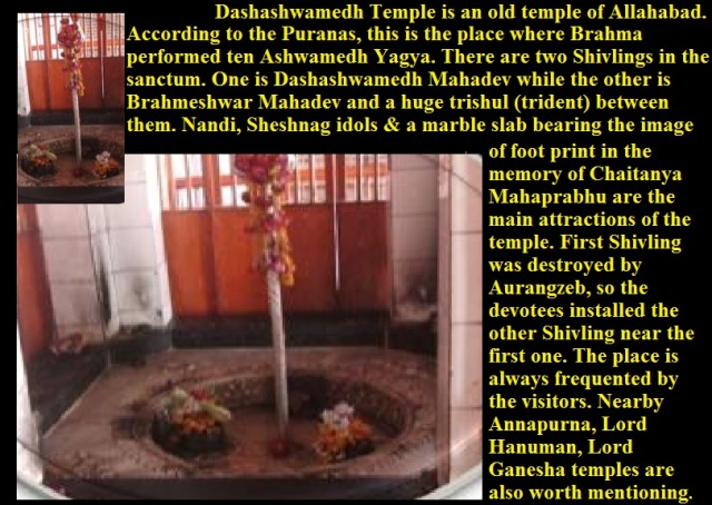 Dashaswamedha Temple, Allahabad