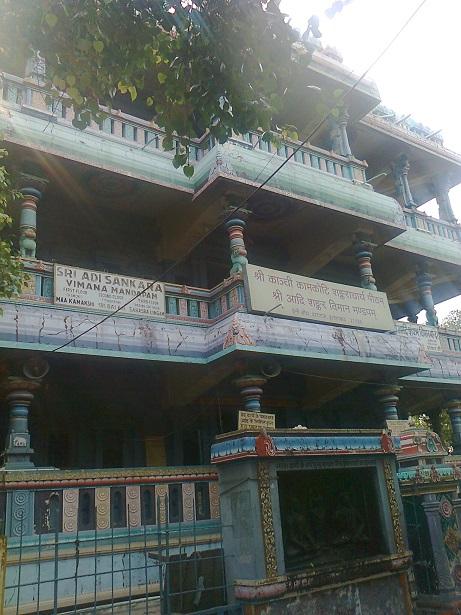 ஆதிசங்கர விமான மண்டபம், அலஹாபாத்