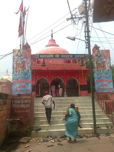பரத்வாஜ ஆஸ்ரம், அலஹாபாத்