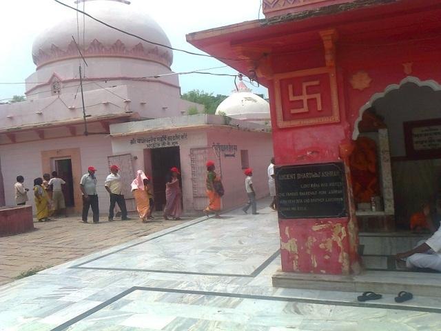 பரத்வாஜ ஆஸ்ரம், அலஹாபாத்.வளாகத்தின் உள்ளே