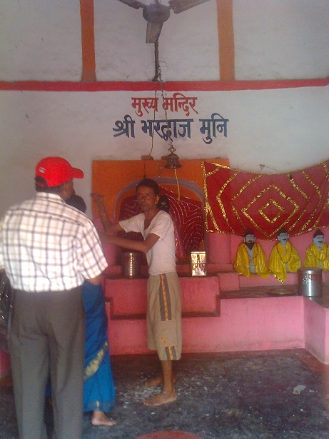 பரத்வாஜ ஆஸ்ரம், அலஹாபாத்.வளாகத்தின் உள்ளே.இன்னொரு பரத்வாஜ்