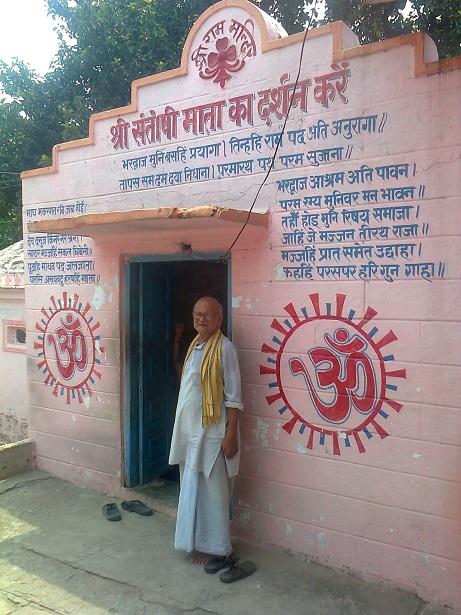 பரத்வாஜ ஆஸ்ரம், அலஹாபாத்.வளாகத்தின் உள்ளே.மாதாஜி கோவில்