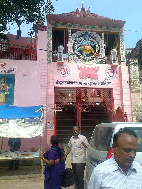 பிரமேஸ்வரர் கோவில், அலஹாபாத்