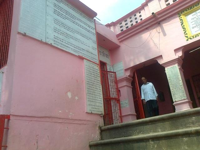 பிரமேஸ்வரர் கோவில், அலஹாபாத்.சைதன்யர் பாதம்