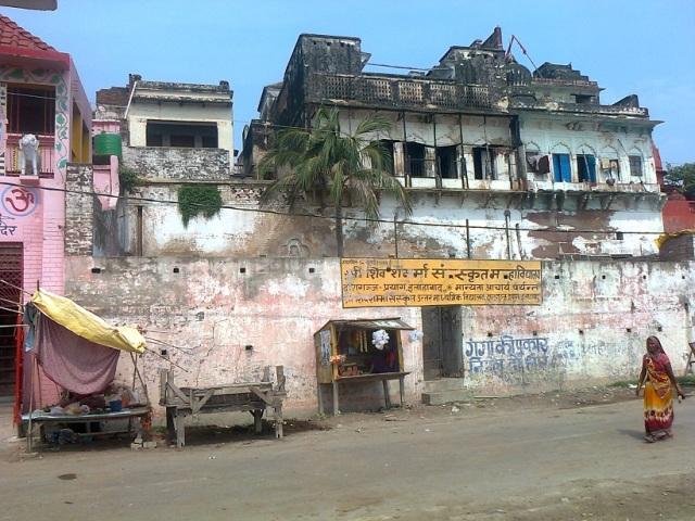 பிரமேஸ்வரர் கோவில், அலஹாபாத்.பக்கத்தில் சமஸ்கிருத வித்யாலயா