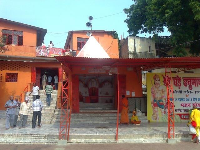 பிரயாகை - படே ஹனுமான் மந்திருக்கு அருகில் இருக்கும் மந்திர்