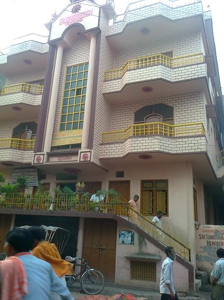வாரணாசி - சனாதன் கௌடியா மடம், சோனார்புரா