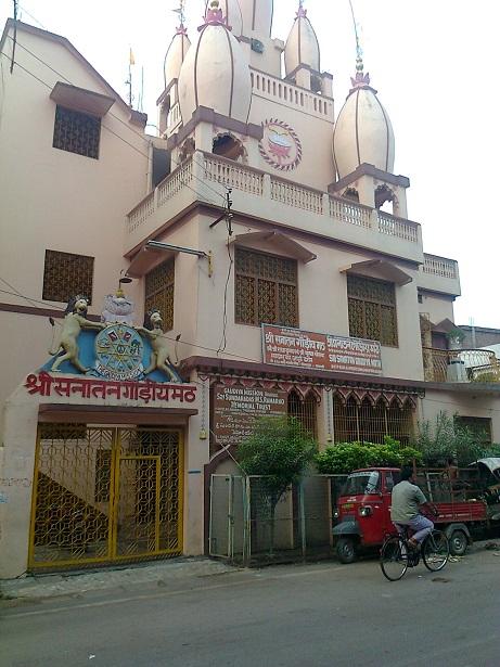வாரணாசி - சனாதன் கௌதியா மட்