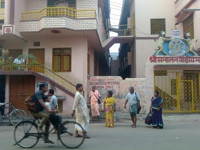 வாரணாசி - ஶ்ரீ சனாதன் கௌடியா மடம், சோனார்புரா.