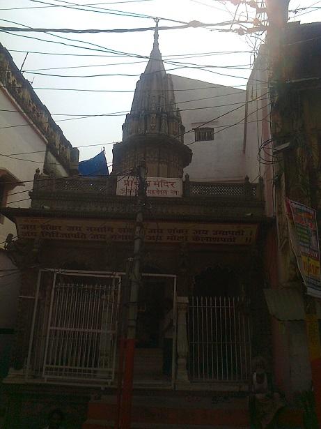 வேணிமாதவ் கோவில் எதிரேயுள்ள மாதவ் கோவில்