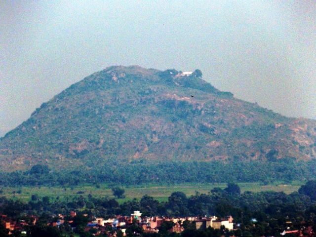 Full View Of Ramshila Hill