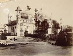 Gyanvapi mosque with temple structures visible- old photo