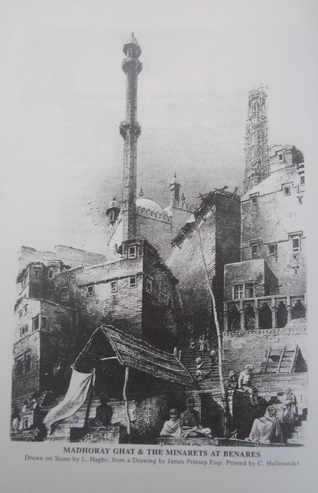 Madhoray ghat, James prinsep-dharhara-minar