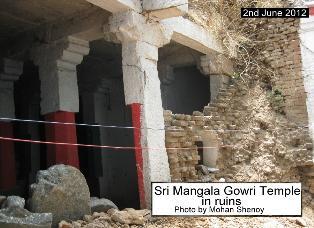 mangalagowri - Mohan shenoy