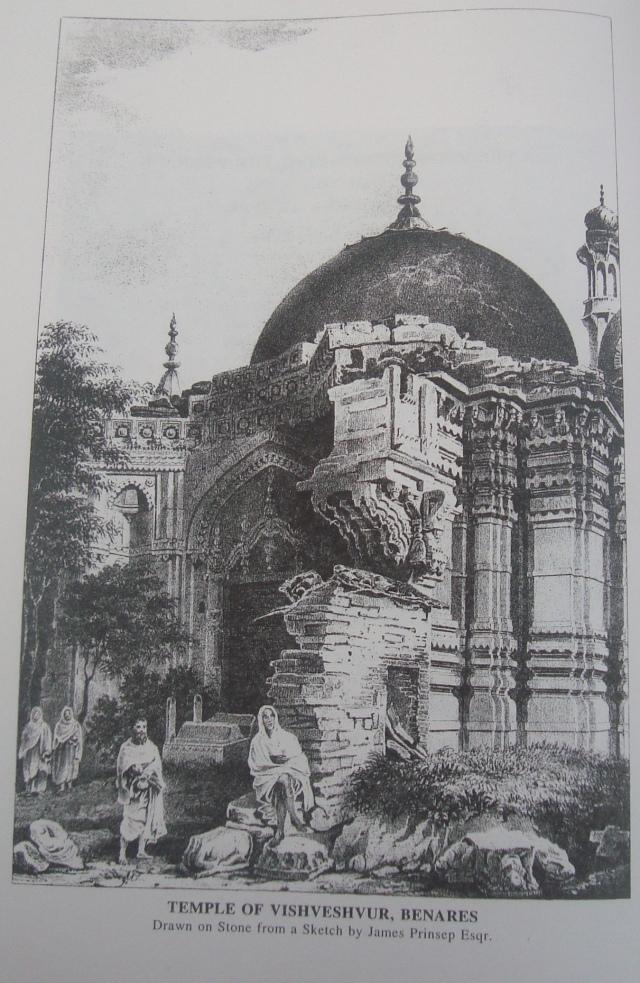 Vishveshvar Temple, Varanasi, James prinsep-gyanvapi