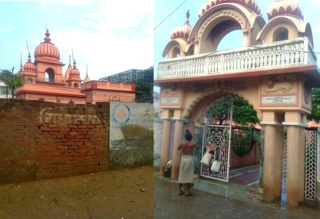 1. விருந்தாவனம் - நாங்கள் தங்கிடயிருந்த கைடியா மடம், பக்கத்தி உள்ள கோவில்