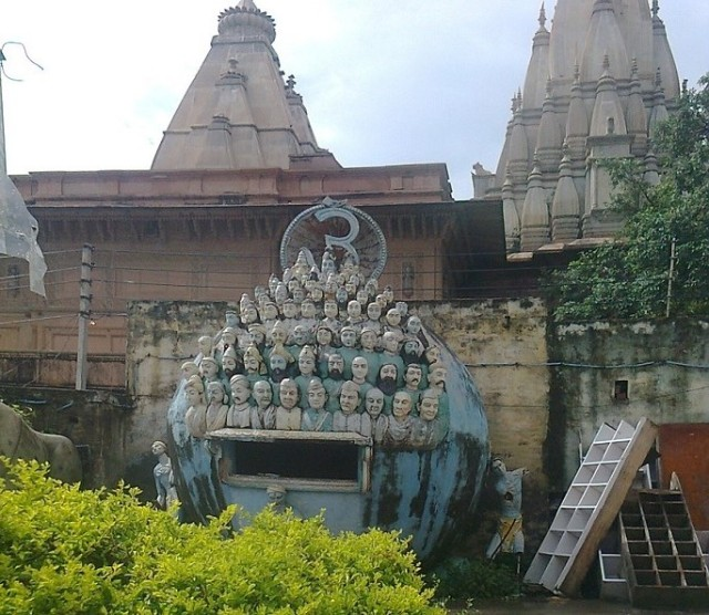11. கோதா பிஹாரி
