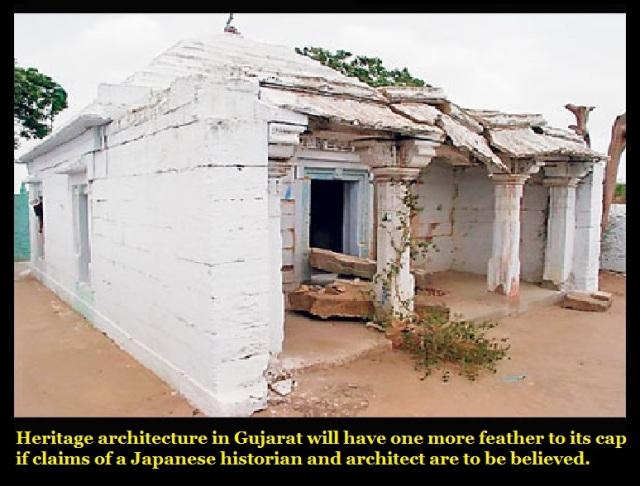 Dhadeswar dharga, Kutch, Gujarat