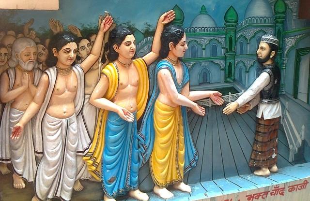 இம்லி தாளா - சைதன்யரும் முகமதிய காஜி சாந்த் என்பனும்