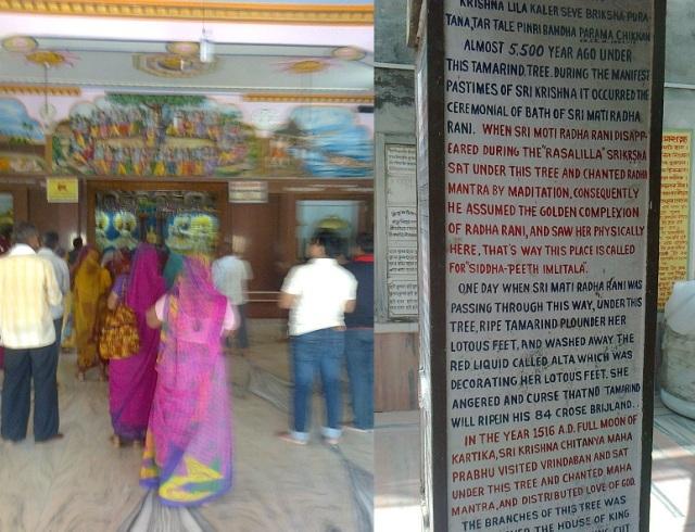 இம்லி தாளா - வழிபடும் பக்தர்களும், ஆங்கிலத்தில் கதையும்