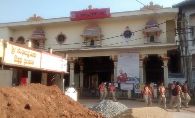 உடுப்பி - சோடே ஶ்ரீ வாதிராஜ மடம்..
