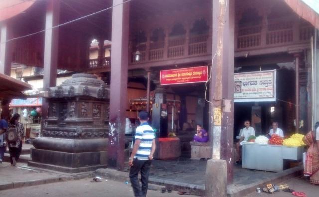 உடுப்பி - ஶ்ரீ அனந்தேஸ்வரர் கோவில் வாயில்