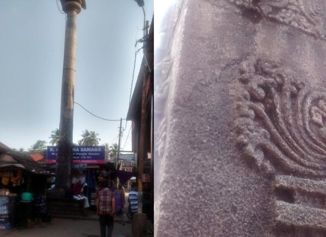 உடுப்பி - ஶ்ரீ அனந்தேஸ்வரர் கோவில்- கொடிக்கம்பம்