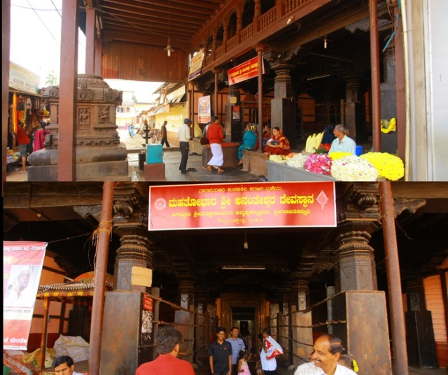 உடுப்பி - ஶ்ரீ அனந்தேஸ்வரர் கோவில்-உட்புறம்