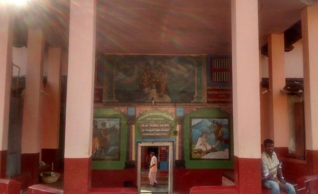 உடுப்பி - ஶ்ரீ சந்திரமௌலீஸ்வரர் கோவில் வாயில்.