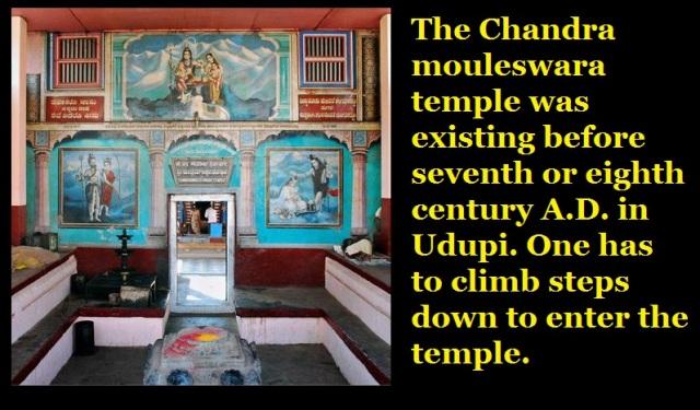 உடுப்பி - ஶ்ரீ சந்திரமௌலீஸ்வரர் கோவில்-வாசல்-பலிபீடம்